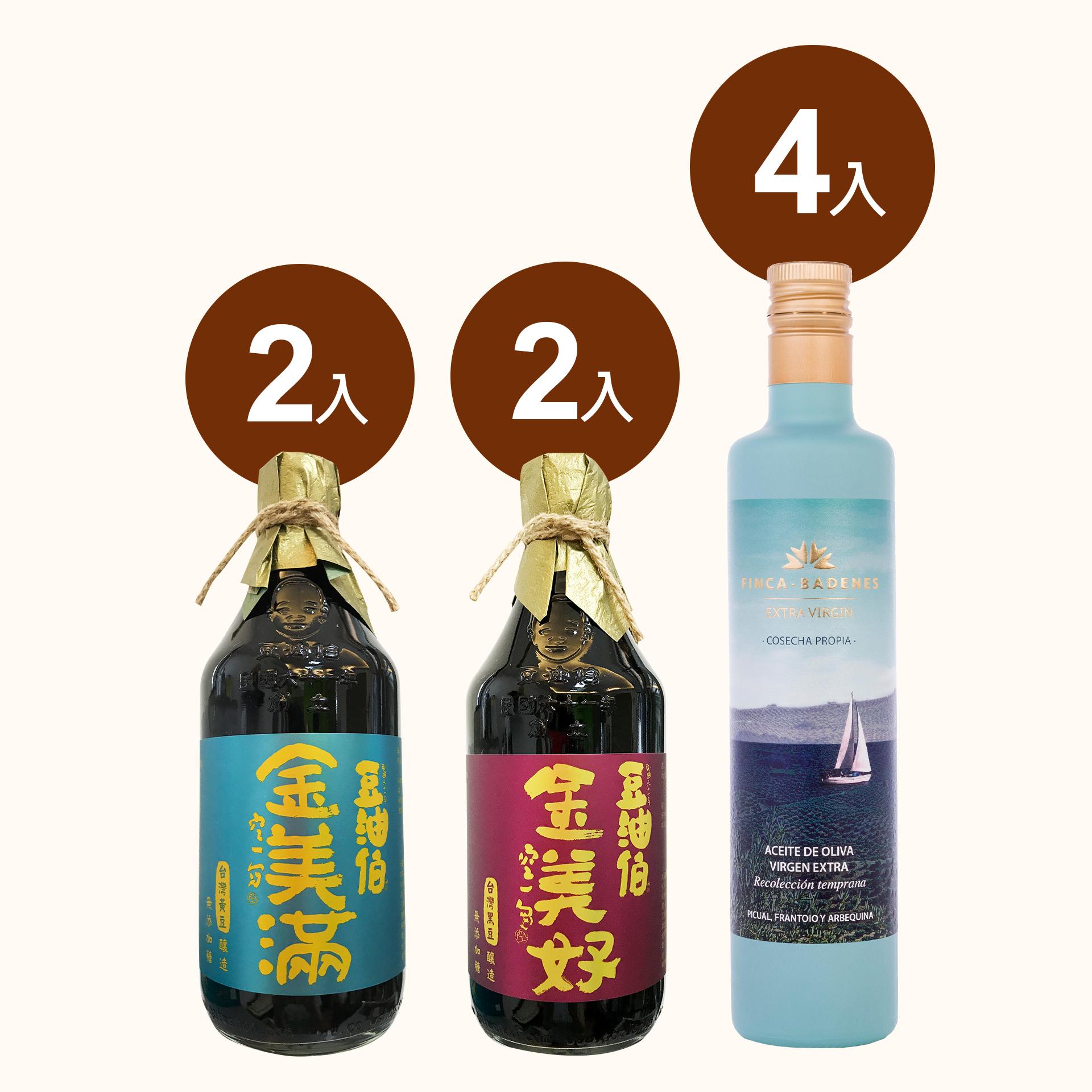 【小林郭郭推薦】金美好黑豆醬油2瓶+金美滿黃豆醬油2瓶+橄欖油4瓶,1組共8入