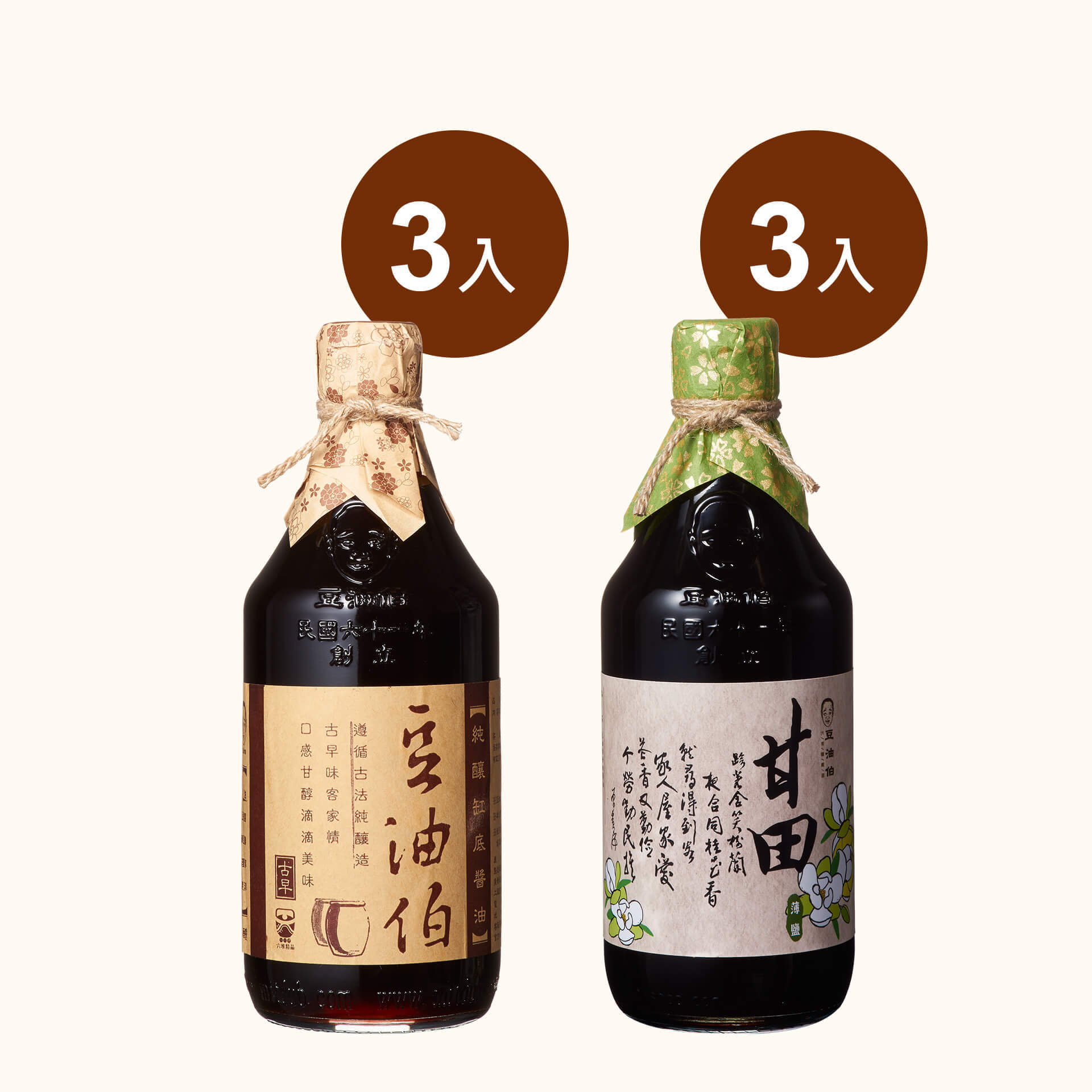 缸底醬油3入+甘田醬油3入(共6入)