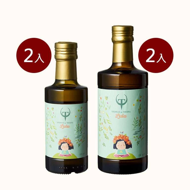 【第二件5折】Lulu's頂級初榨橄欖油500mlx2+Lulus橄欖油250mlx2