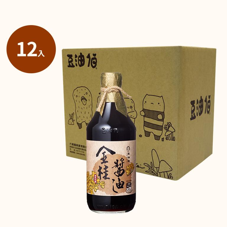 【箱箱購-早鳥預購】金桂醬油12入