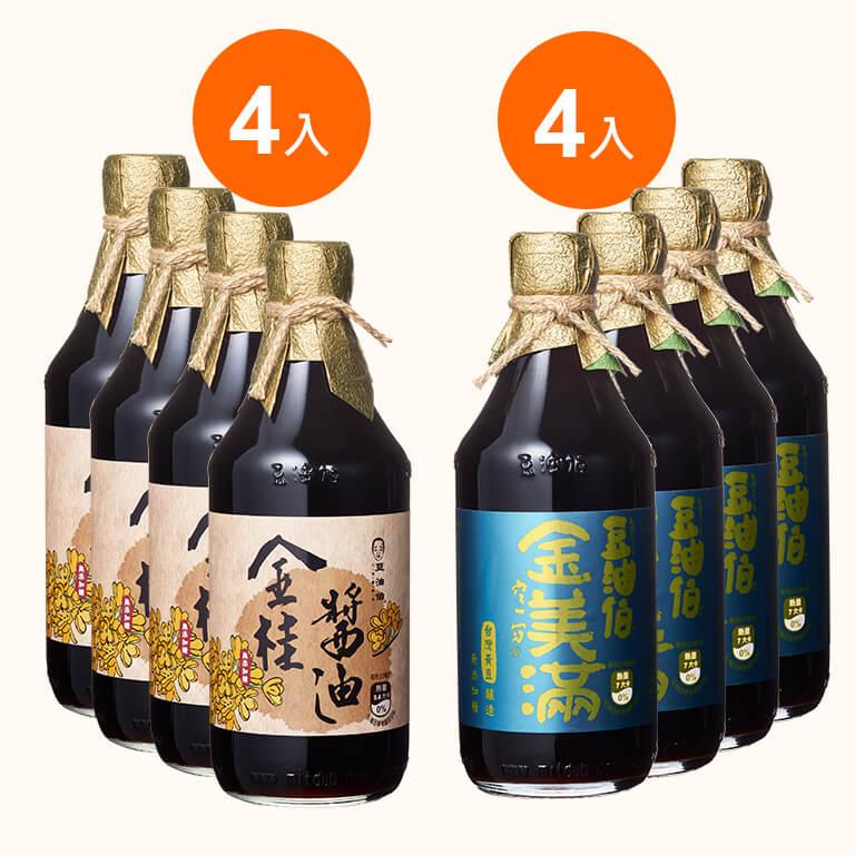 【AA無添加驗證】金桂醬油4入+金美滿醬油4入(共8入)