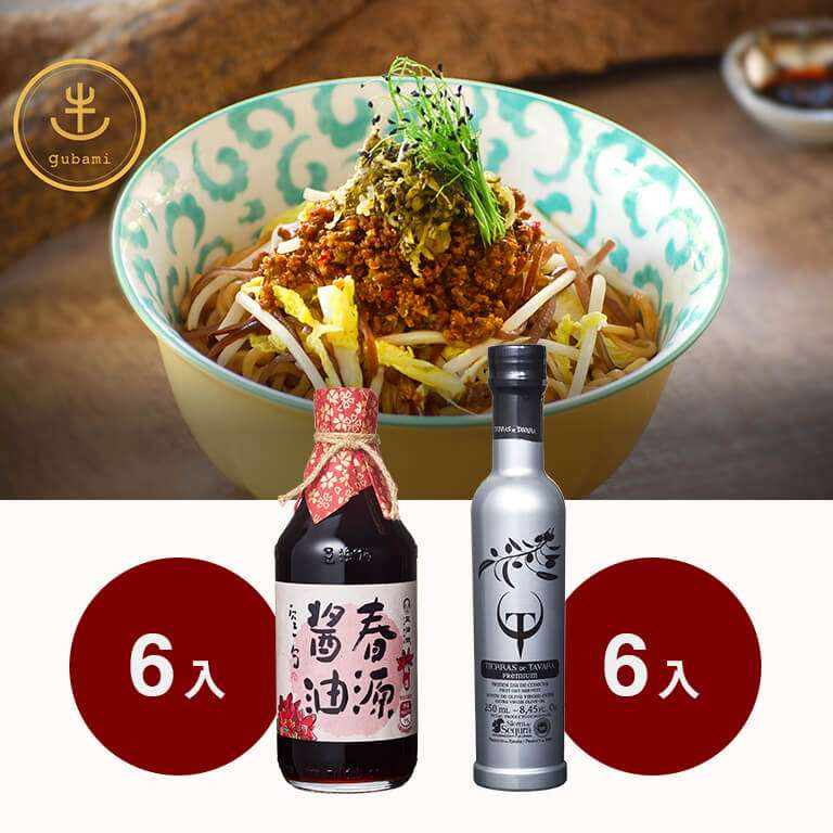 台灣名廚系列_春源醬油x6+TT橄欖油250mlx6+gubami_主廚乾拌麵一包