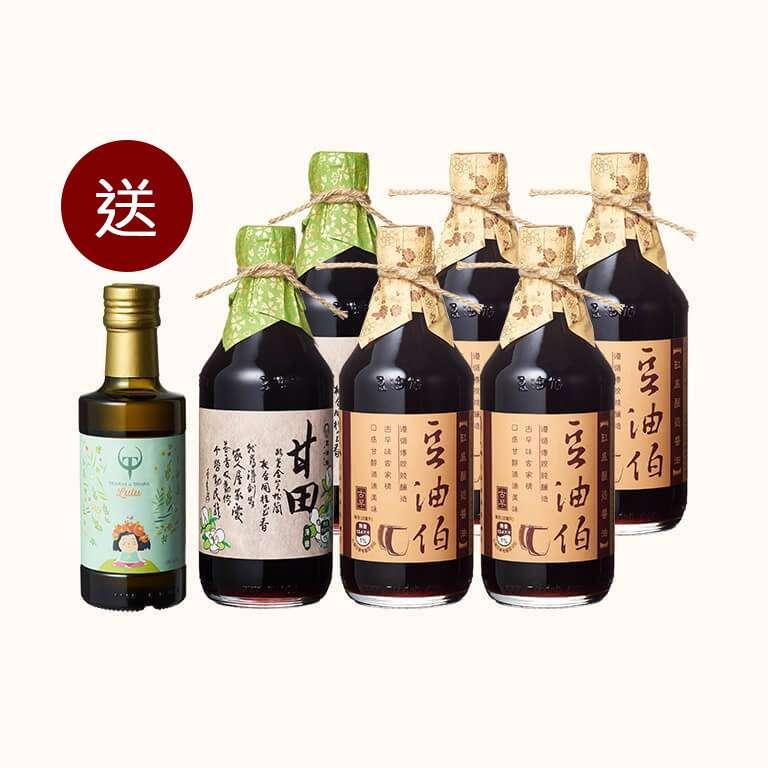 【會員日66折起】缸底醬油4入+甘田醬油2入送lulus250橄欖油 1入