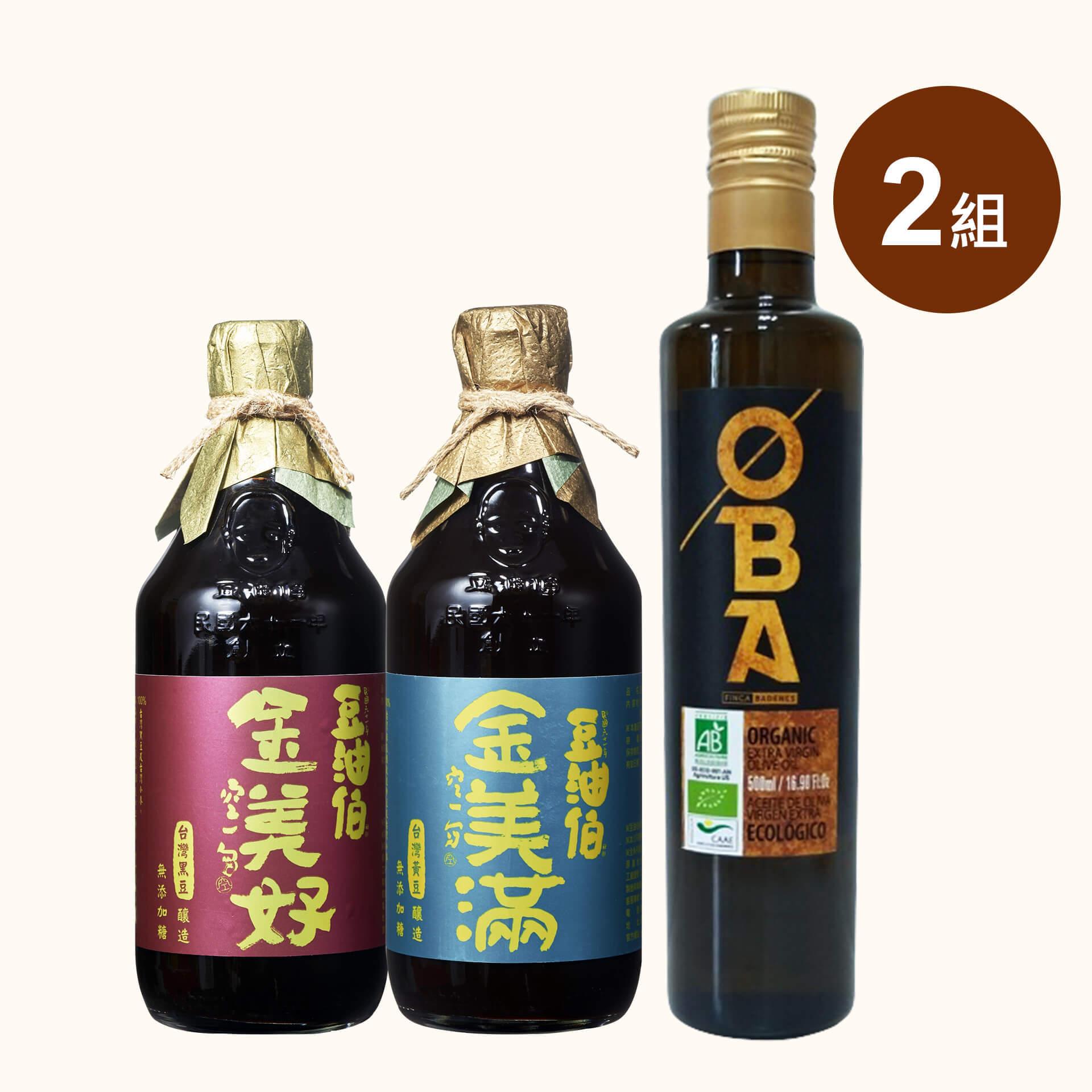 【萬聖派對69折起】OBA橄欖油2入+金美好醬油2入+金美滿醬油2入(共6入)