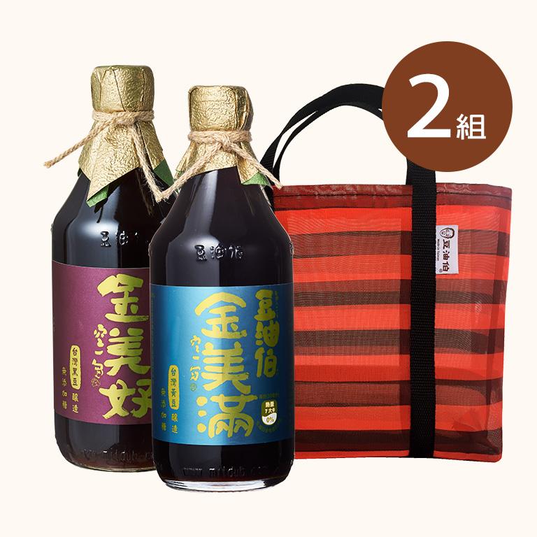 【幸福滿好提袋組】金美滿醬油2入+金美好醬油2入(共2組,4入)送復古袋*2(不挑款)