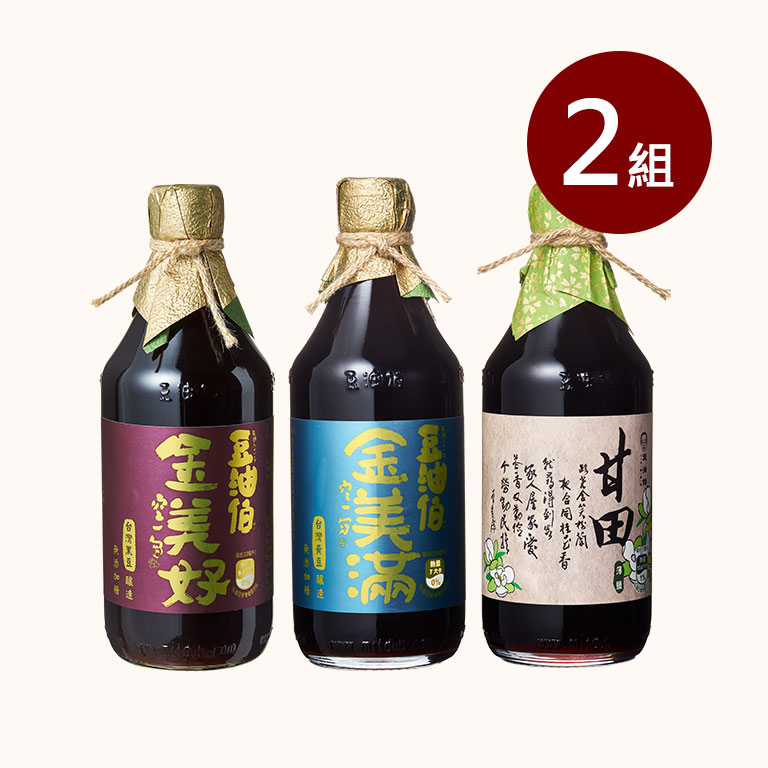 【料理推薦-素炒麵】金美好醬油1入+金美滿醬油1入+甘田醬油1入(2組,共6入)