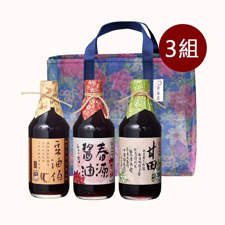 缸底醬油3入+甘田醬油3入+春源醬油3入(3組共9入)送復古花袋3個