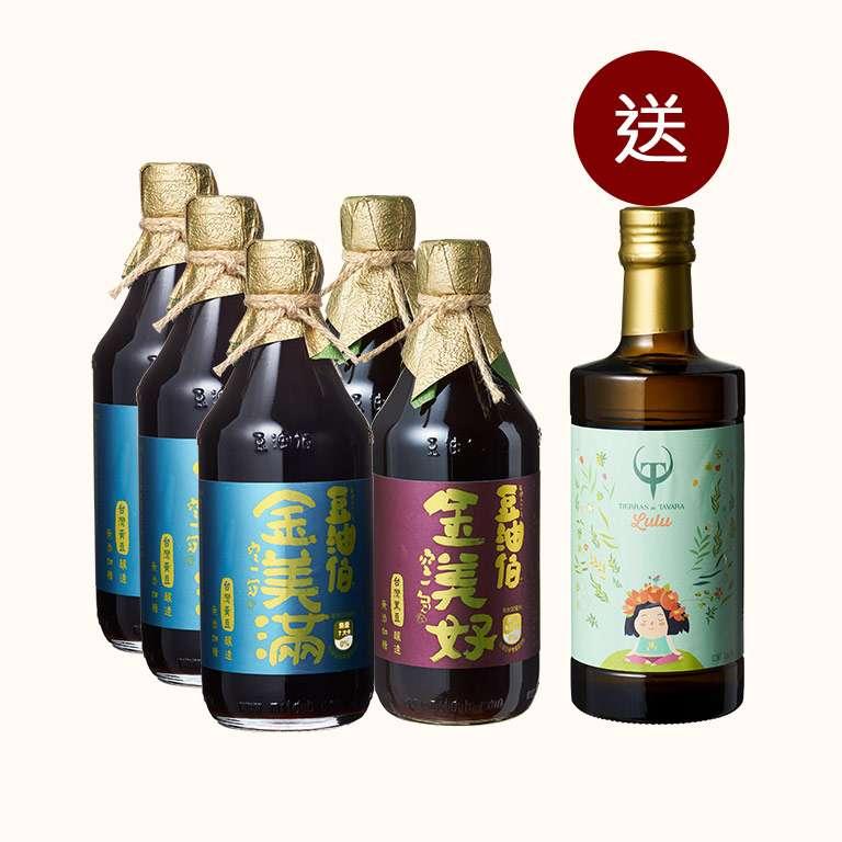 【料理推薦-馬鈴薯燉雞】金美好醬油 2入+金美滿醬油 3入,送Lulus橄欖油 1入(共6入)