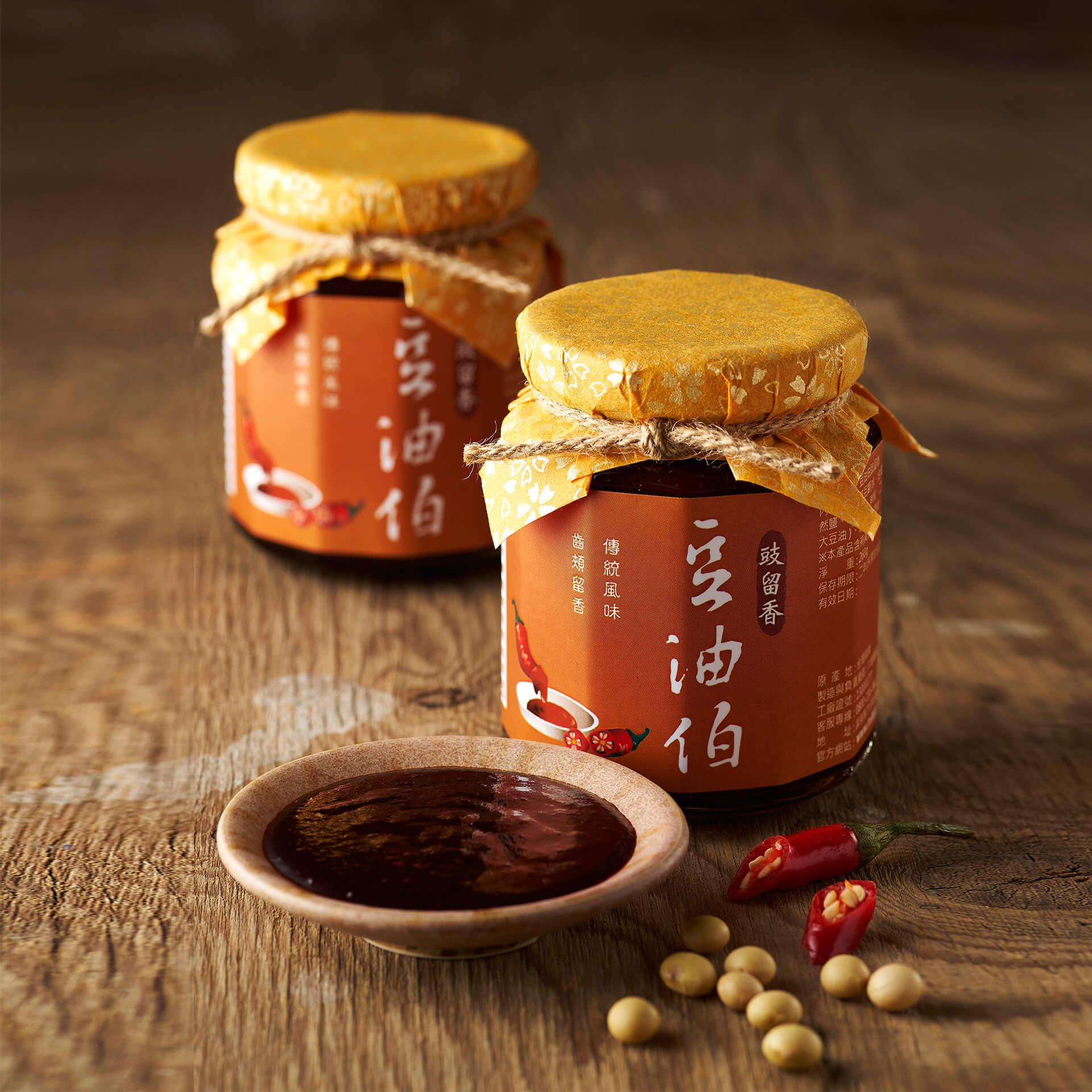 (短效期)豆油伯豉留香260g(有效20210429)