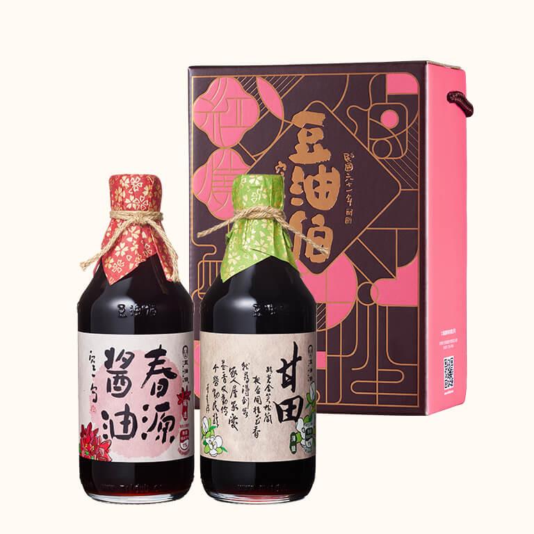 【中秋禮盒】春源醬油1入+甘田醬油1入(禮盒1組,共2入)(不挑色)