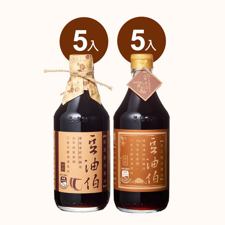 缸底醬油5入+金豆醬油5入(共10入)