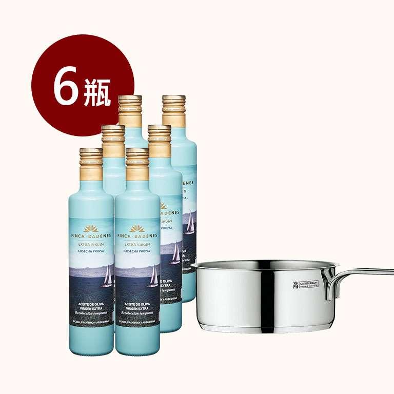 【限量組合】莊園橄欖油500ml X6+ WMF 單手鍋(0.9L)(14CM)