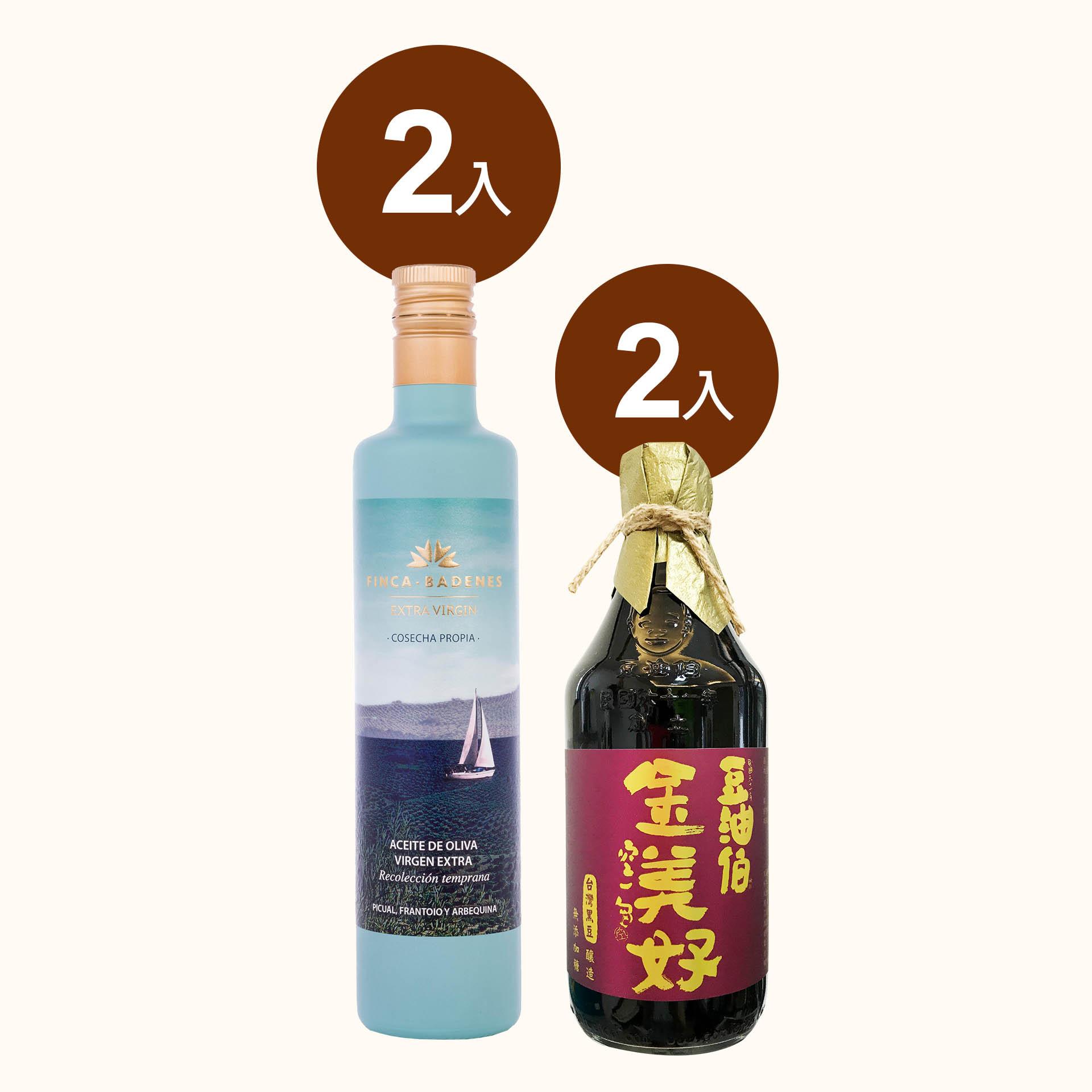 【AA無添加驗證】金美好醬油2入+巴狄尼絲橄欖油2入(共4入)