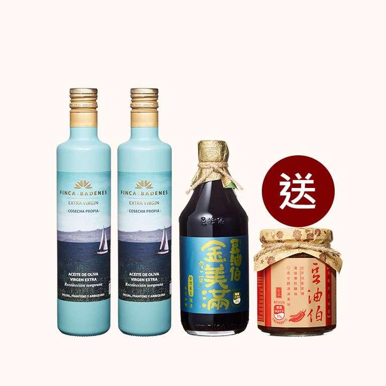 【藍瓶暢銷組-買就送】巴狄尼絲橄欖油2入+金美滿醬油1入(共3入)送辣豆瓣醬*1瓶