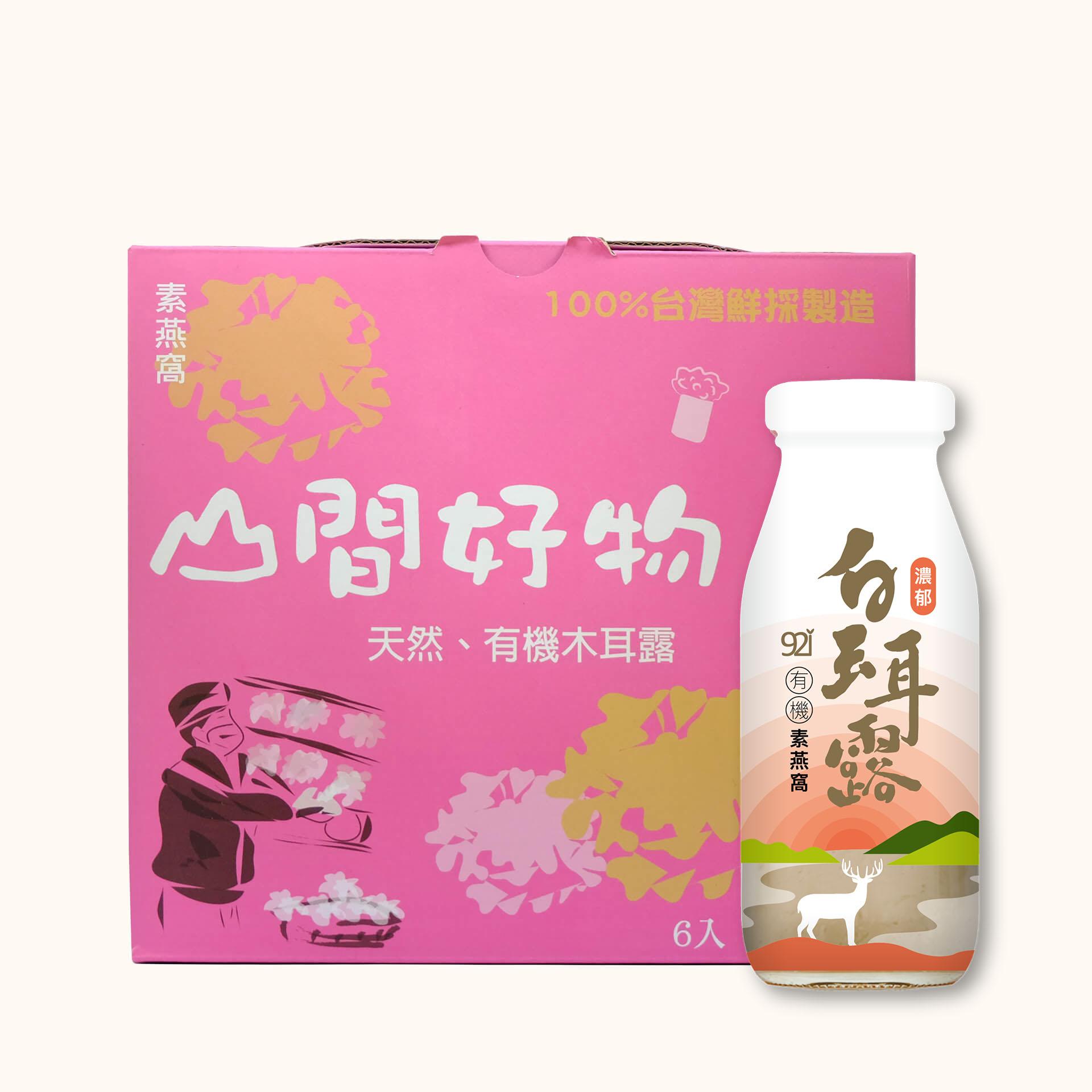 【小農特區】有機白玉耳露6瓶(禮盒組)(到期:20220331)