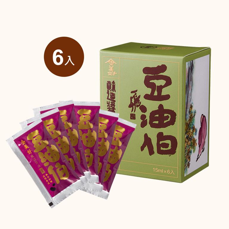豆油伯金美好無添加糖釀造醬油(6入隨身包)有效:20220622
