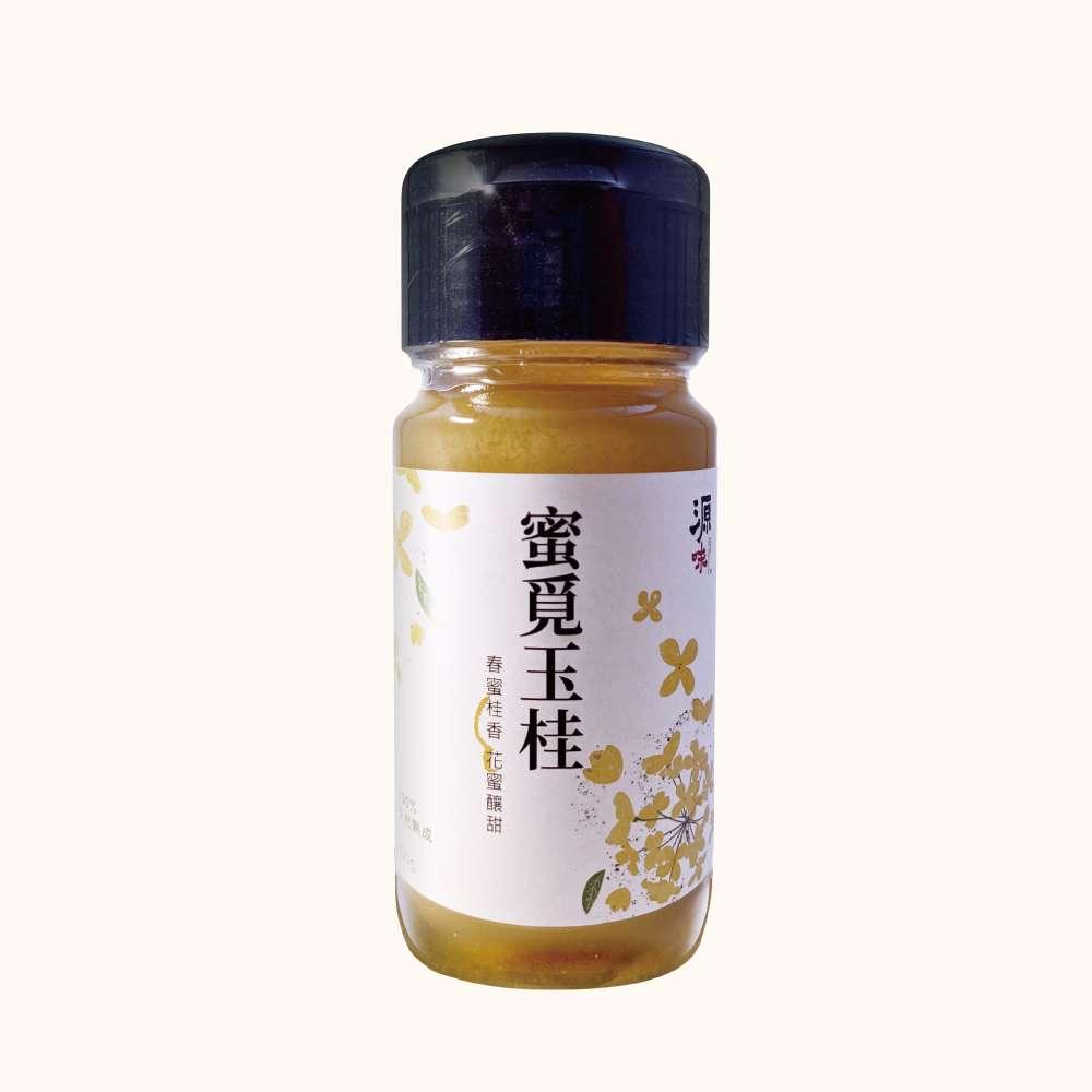 蜜覓玉桂蜂蜜750g
