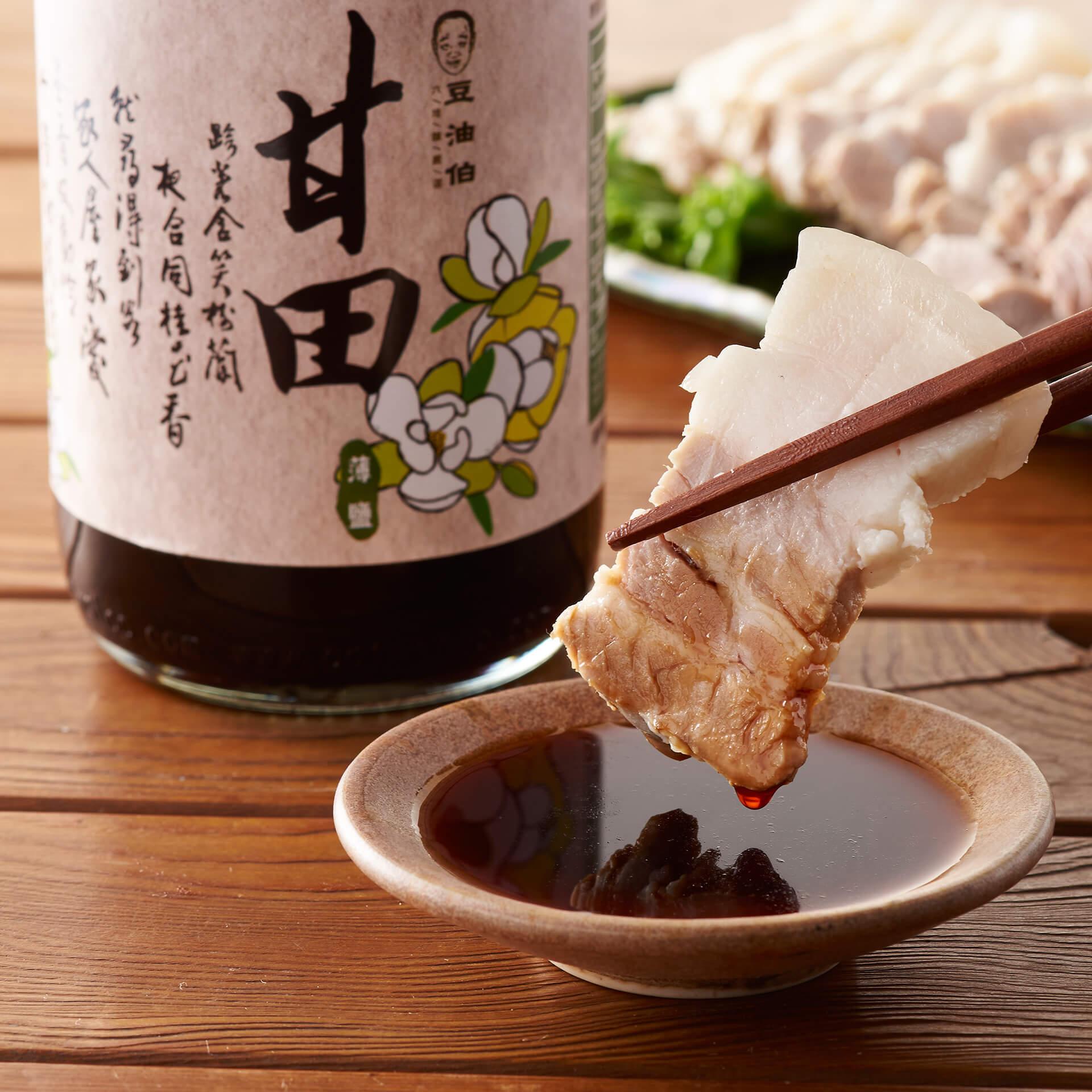 【箱購限量組合】缸底醬油6入+甘田醬油6入(共12入)+WMF 單手鍋(14CM)
