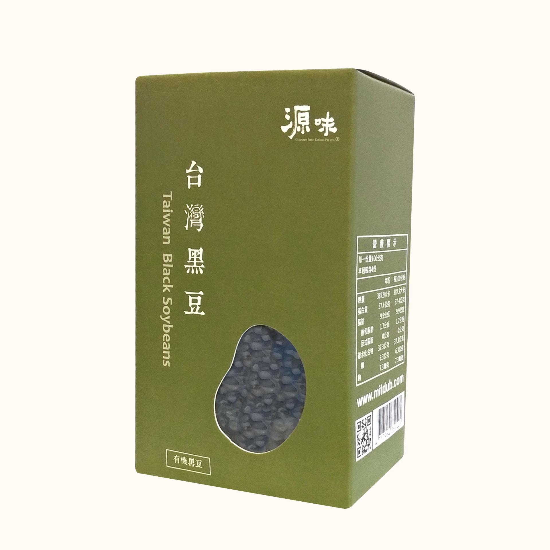 【短效品】有機黑豆400g (效期:20190910-20210309)