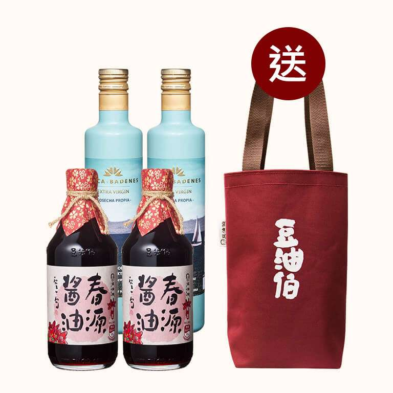 【幸福提袋組】春源醬油2入+巴狄尼絲橄欖油2入(共4入),送豆油伯長提袋(不挑款)