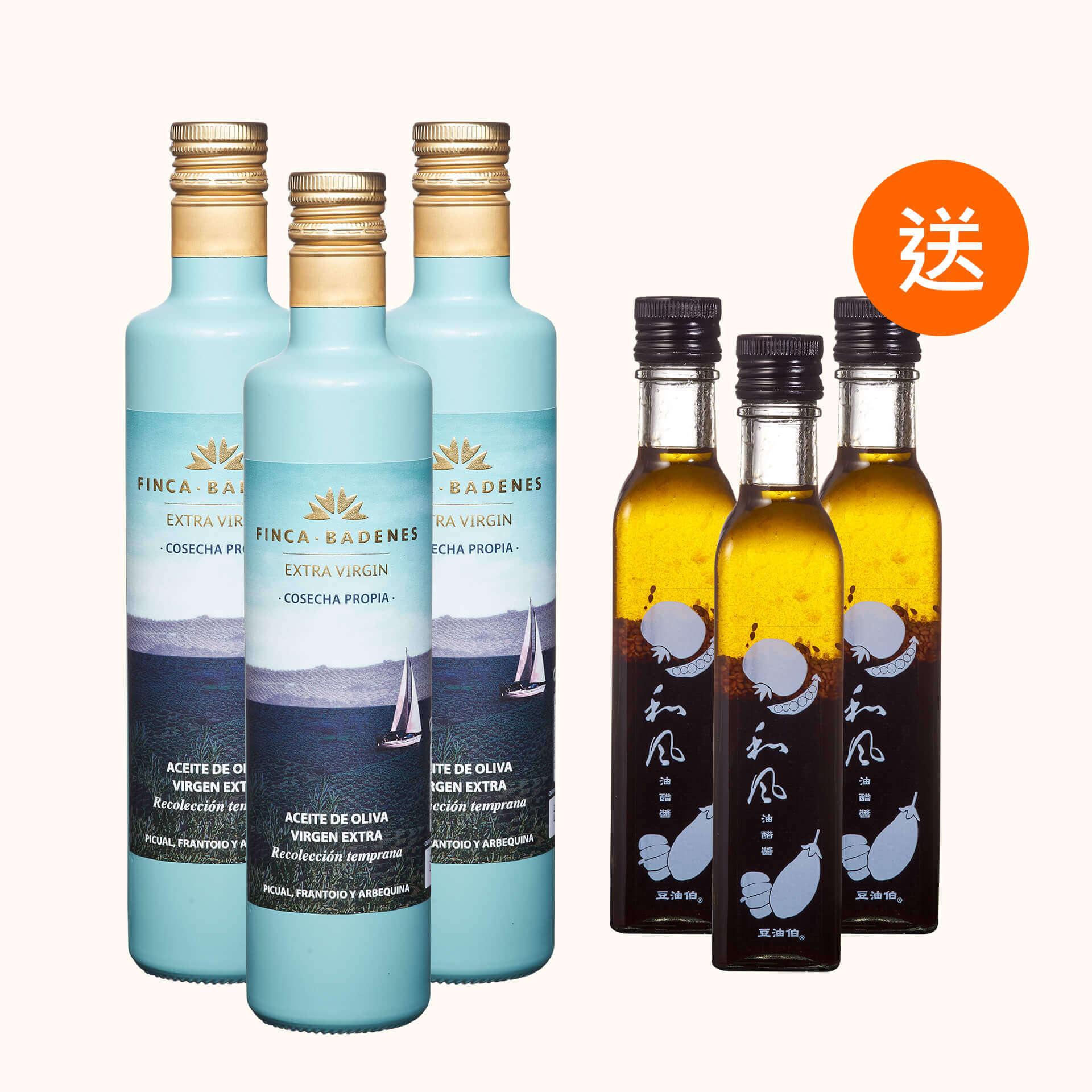 【買3送3】巴狄尼絲橄欖油 3入(500ml)+和風油醋醬3入(250ml)(共6入)