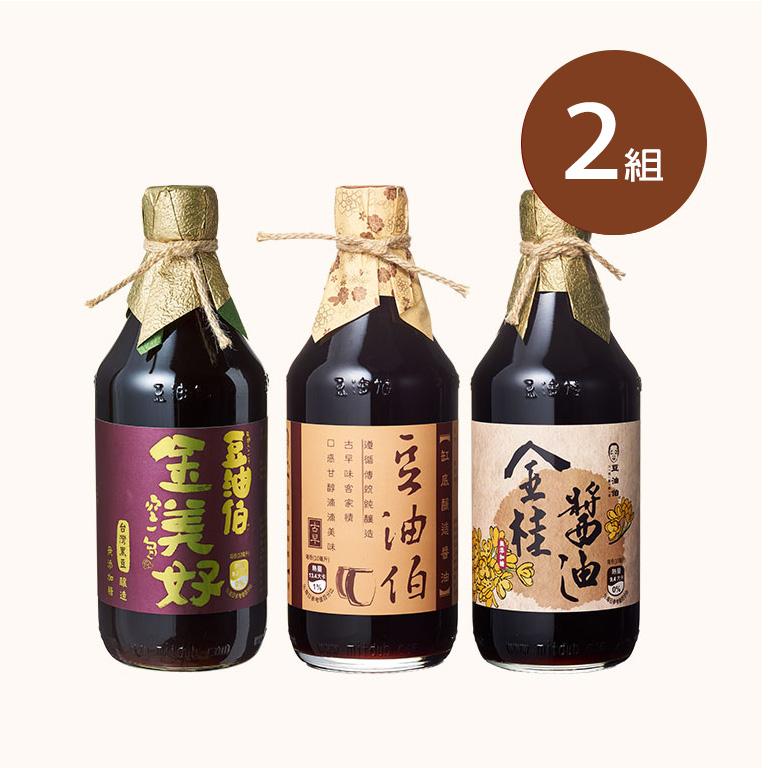 【第二件5折】金桂醬油2入+缸底醬油2入+金美好醬油2入(2組共6入)