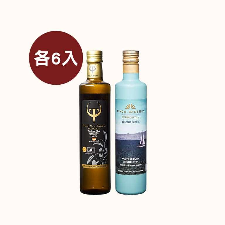 【漲前囤貨】巴狄尼絲莊園橄欖油500ml 6入+賽古拉橄欖油500ml 6入