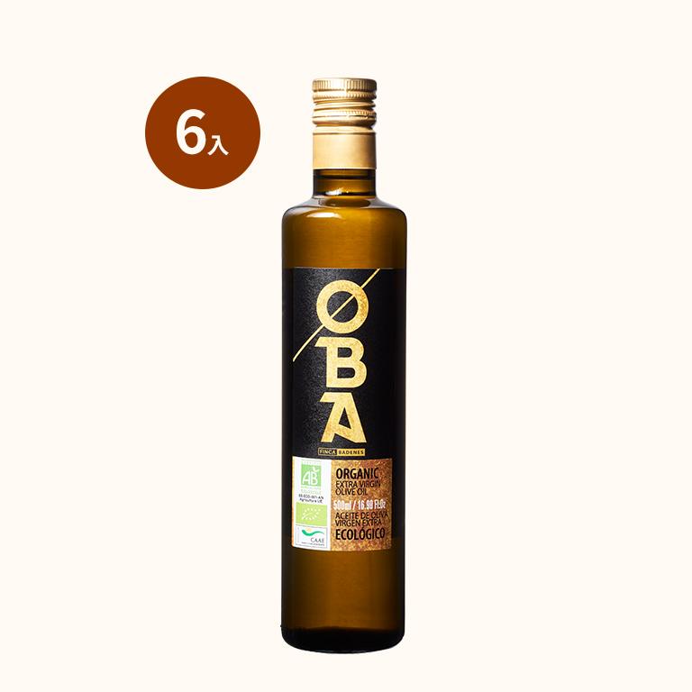 【箱箱購-早鳥預購】 OBA有機特級冷壓初榨橄欖油500ml(6入)