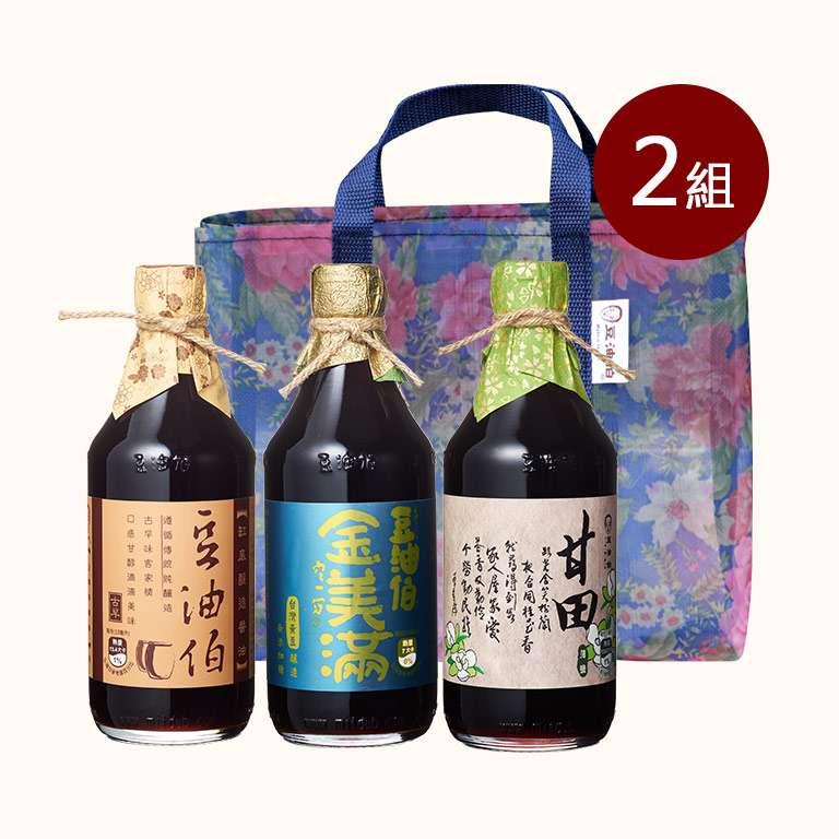【復古花袋組】缸底醬油2入+甘田醬油2入+金美滿醬油2入(2組,共6入)送復古花袋2個(不挑色)