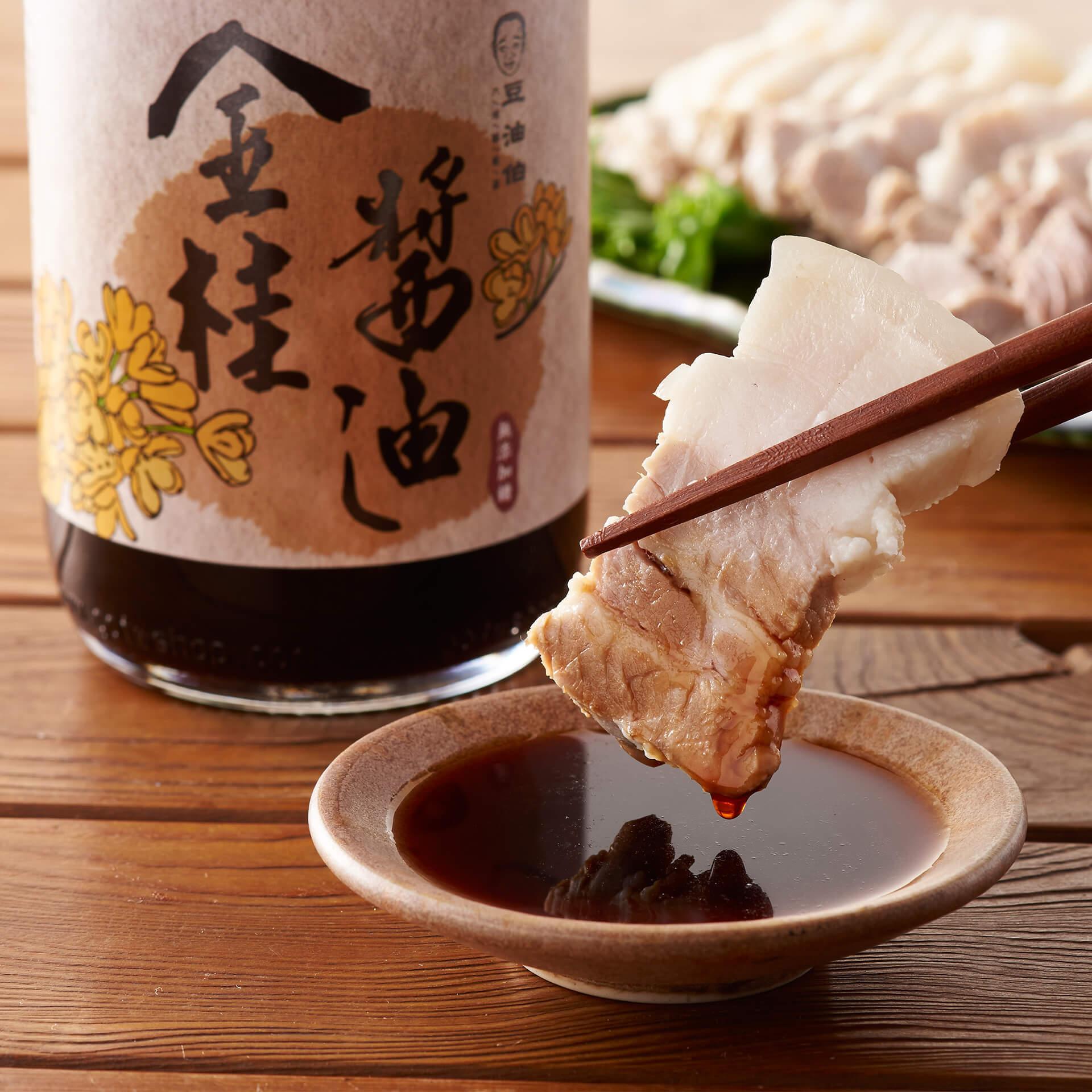 【中秋禮盒】金桂無添加糖小黑豆醬油2入組(共3組,6入)(禮盒隨機不挑色)