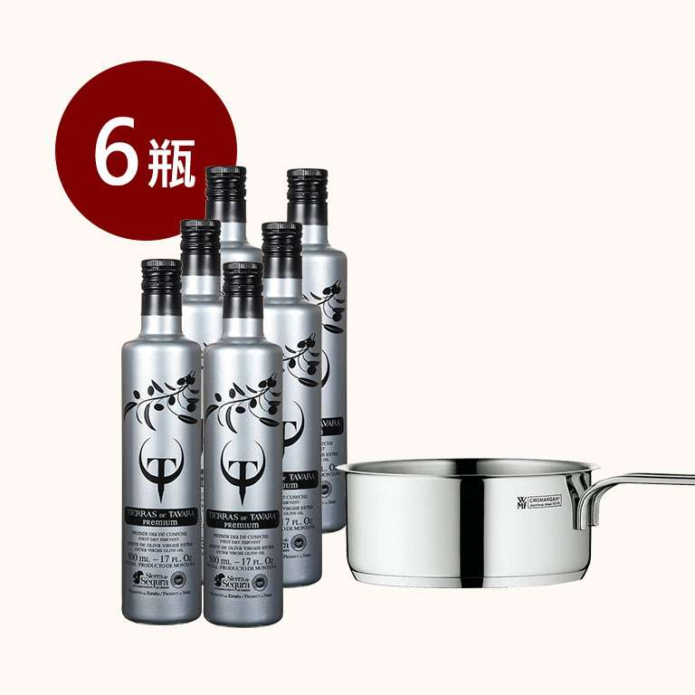 【限量組合】TT橄欖油500m X6+ WMF 單手鍋(0.9L)(14CM)