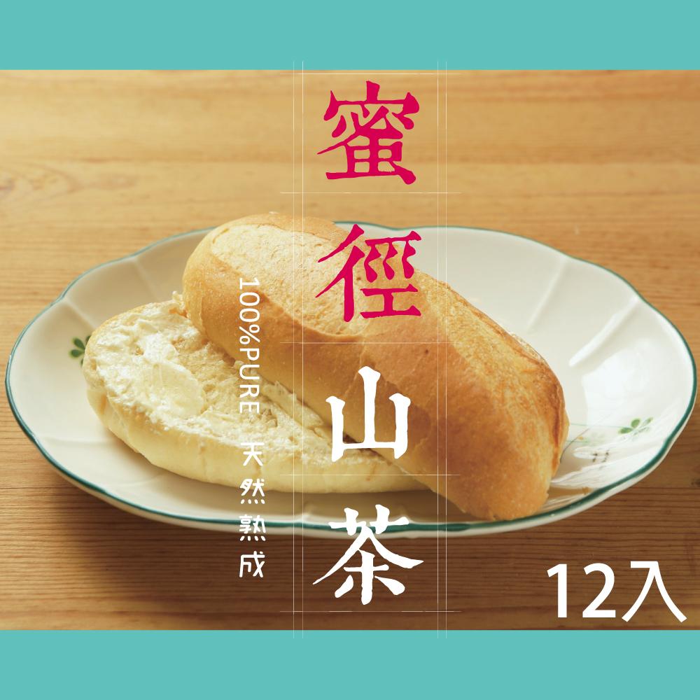 冰心蜂蜜奶油維也納麵包-山茶12