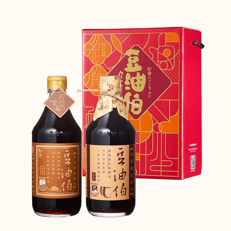 【中秋禮盒】缸底醬油1入+金豆醬油1入(禮盒1組,共2入)(不挑色)