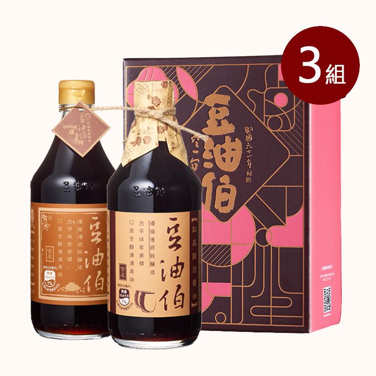 【窗花禮盒】缸底醬油3入+金豆醬油3入(禮盒3組,共6入)(不挑色)
