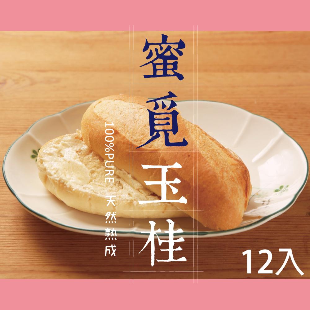 冰心蜂蜜奶油維也納麵包-玉桂12