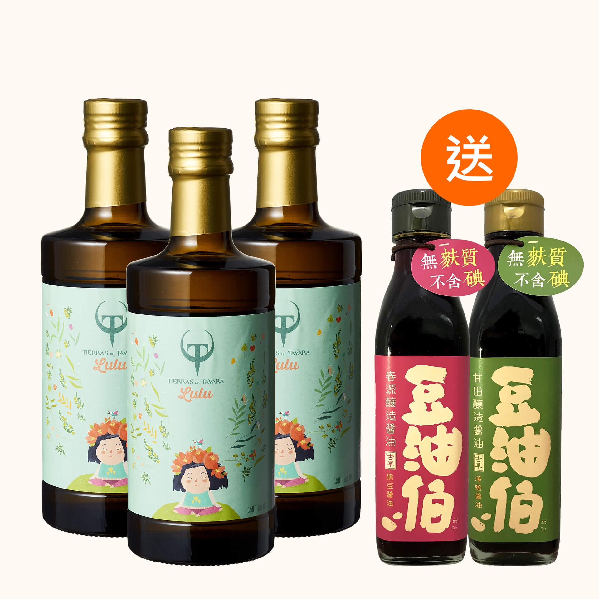 Lulus橄欖油3入 送200ml甘田醬油200ml+200ml春源醬油