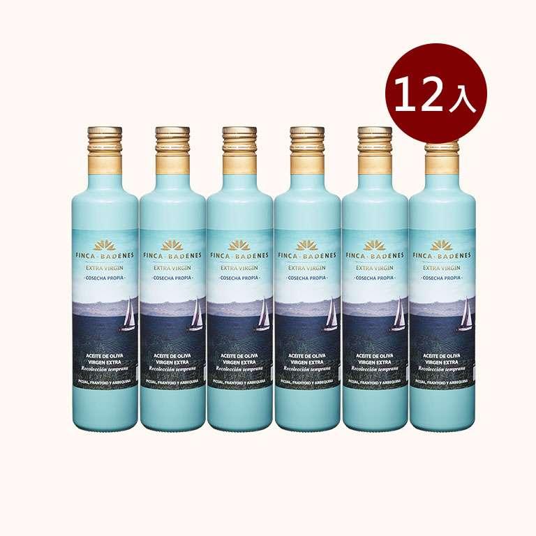 【漲前囤貨】巴狄尼絲莊園頂級初榨橄欖油500ml(12入)