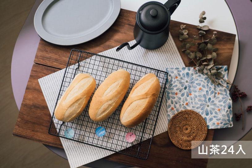冰心蜂蜜奶油維也納麵包-山茶24