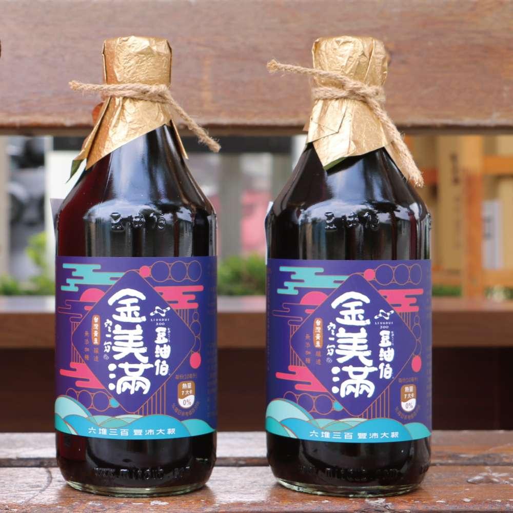 金美滿醬油六堆300限定款2入(禮盒1組,共2入)(不挑色)