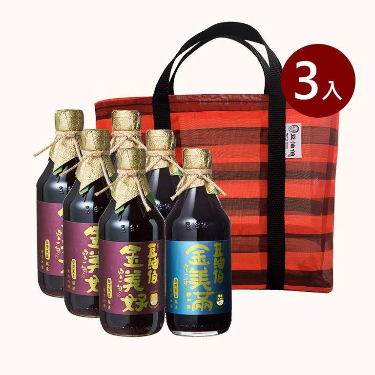 【小林郭郭推薦】金美滿醬油3入+金美好醬油3入(共6入)送復古袋3入(不挑款)