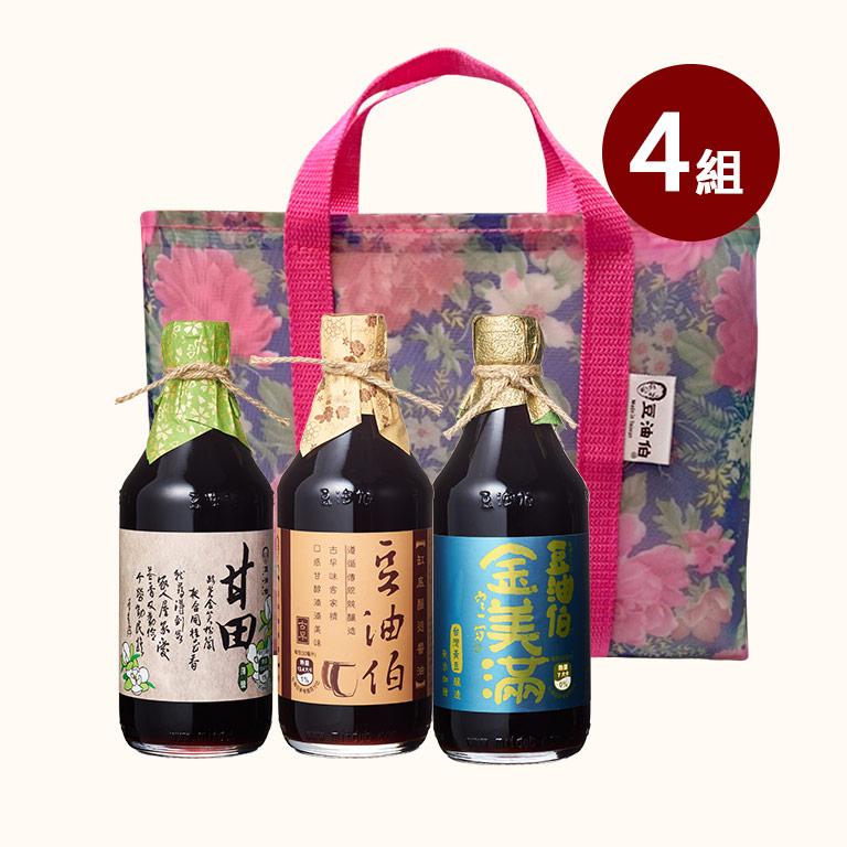 【復古花袋組】缸底醬油4入+甘田醬油4入+金美滿醬油4入(共12入)送復古花袋4個(不挑色)