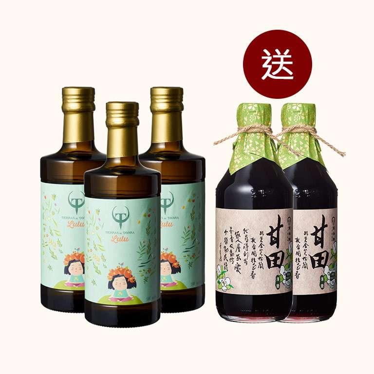 【防疫料理組】Lulus橄欖油3入,送甘田薄鹽醬油2入(共5入)