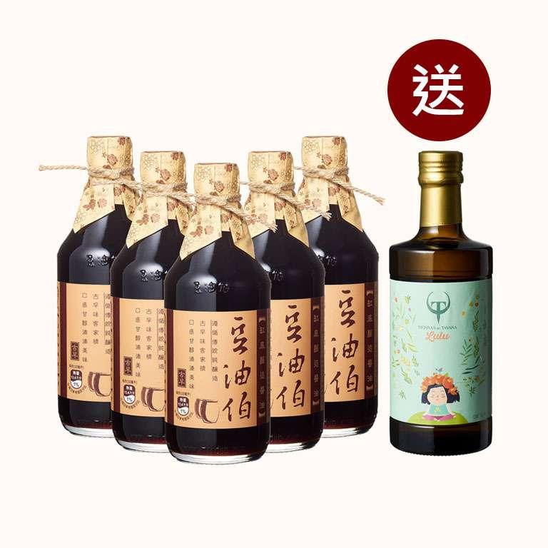 【暢銷醬油買就送】缸底醬油5入送Lulu's特級橄欖油250ml