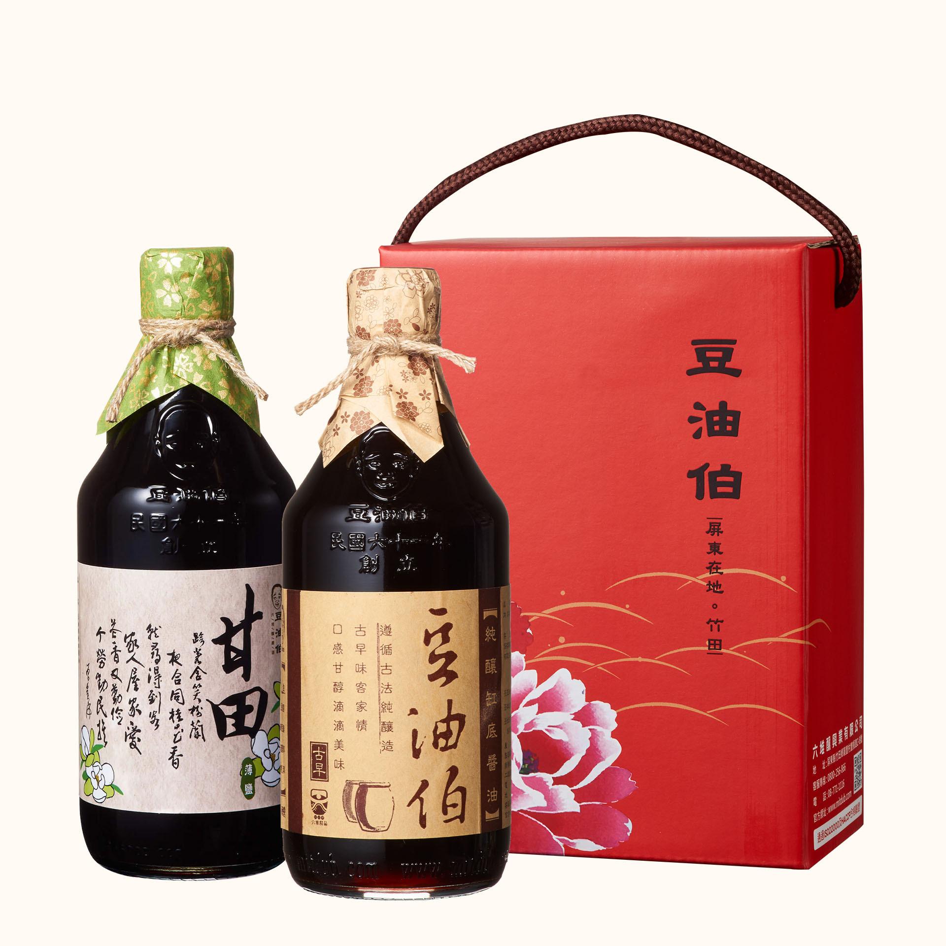 缸底醬油1入+甘田醬油1入(禮盒1組,共2入)