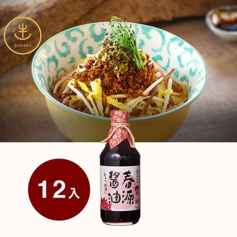 台灣名廚系列_春源醬油x12+gubami_主廚乾拌麵一包