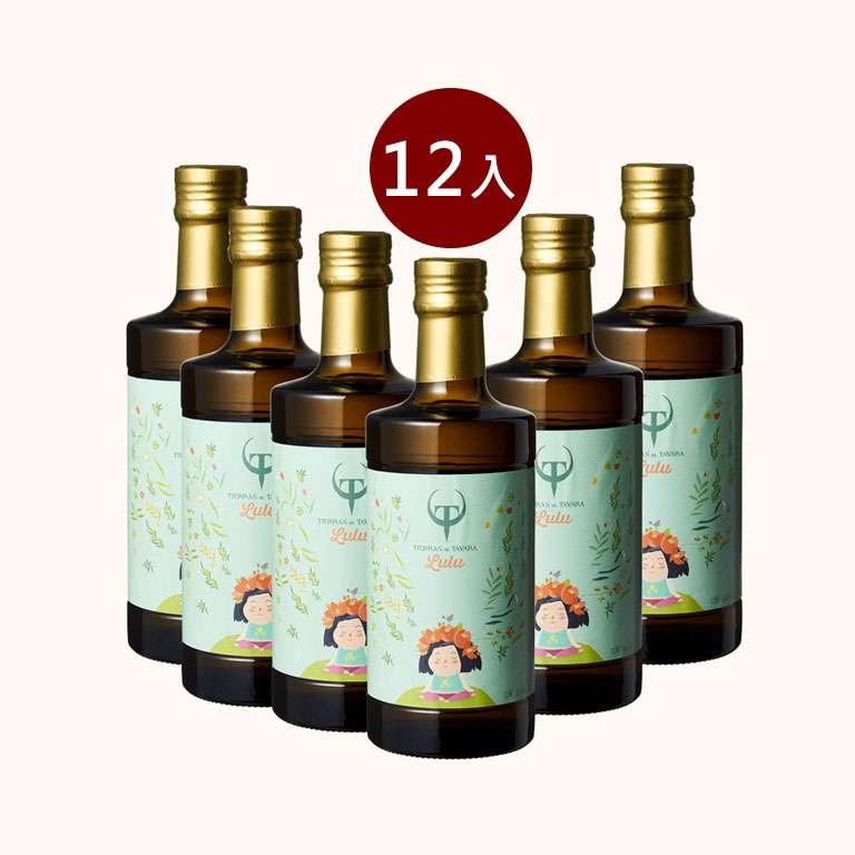【漲前囤貨】Lulu's頂級初榨橄欖油(12入)