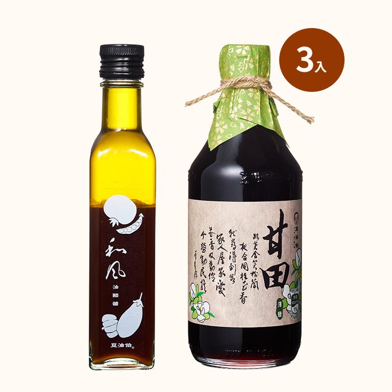 【買3送1】甘田醬油500ml*3+送和風油醋醬250ml*1