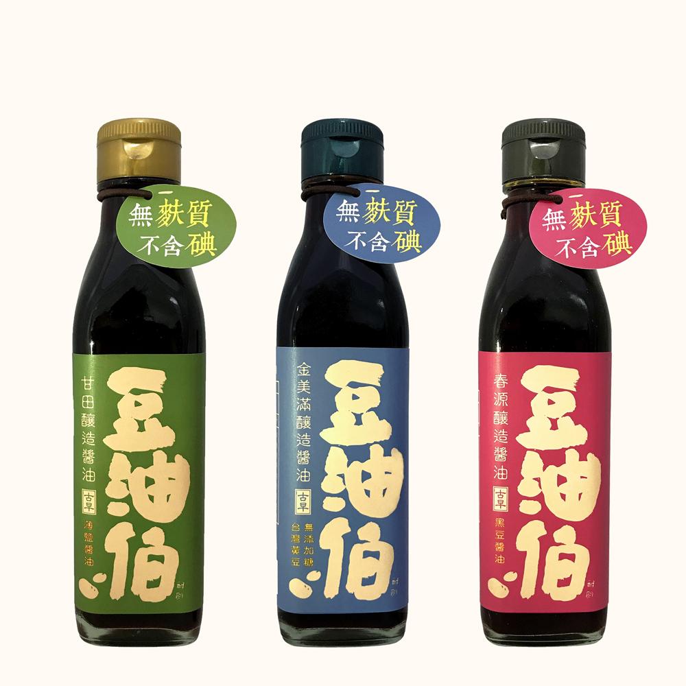 【新客限定】甘田醬油+春源醬油+金美滿醬油(各200ml)(共3入)