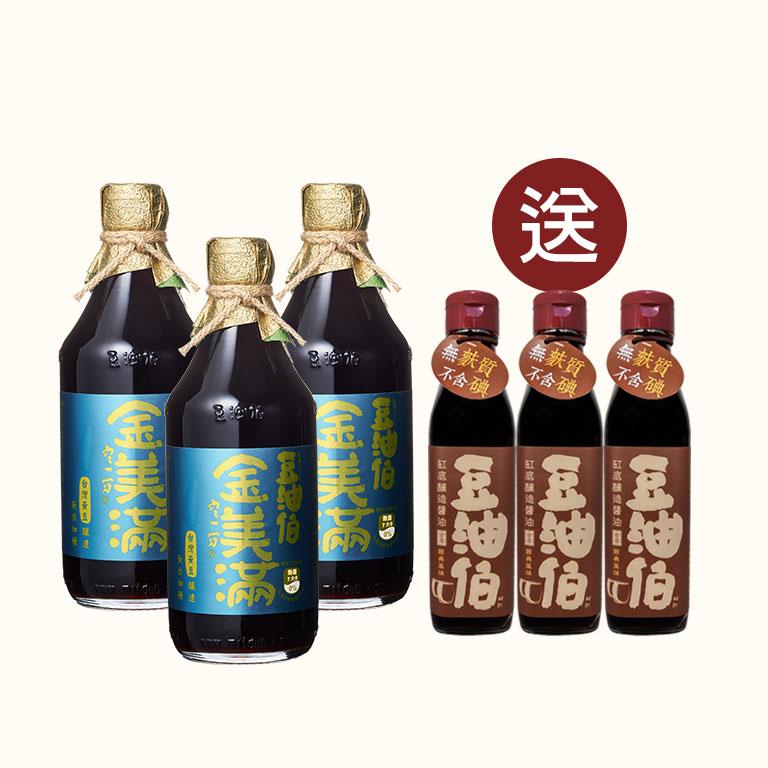 【改版慶買3送3】金美滿醬油(500ml)3入,送缸底醬油(200ml)3入(共6入)