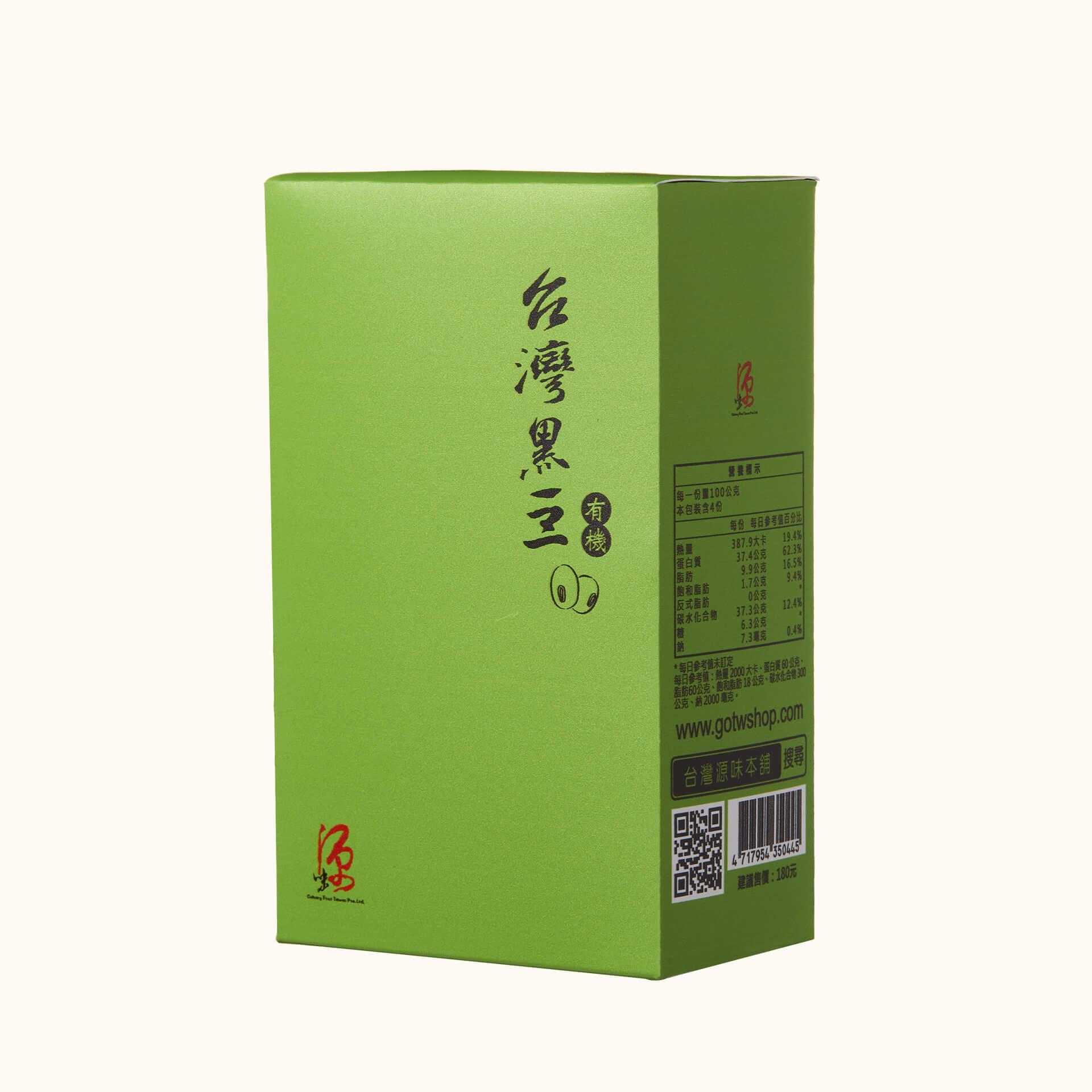 台灣黑豆400g